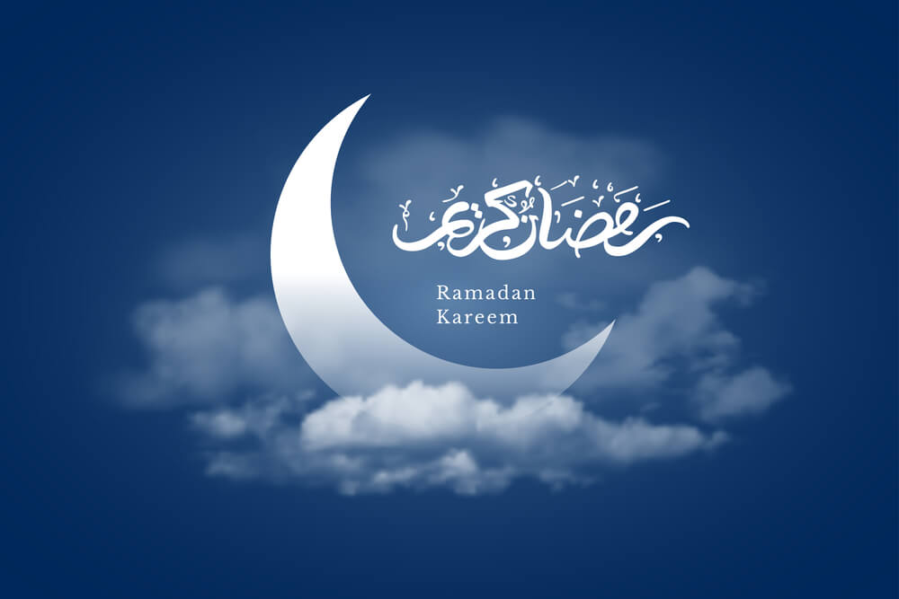 Fasting in Ramadan – Annual Training for a Righteous Life.