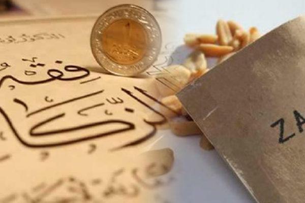 'Zakat' – the Third Pillar of Islam
