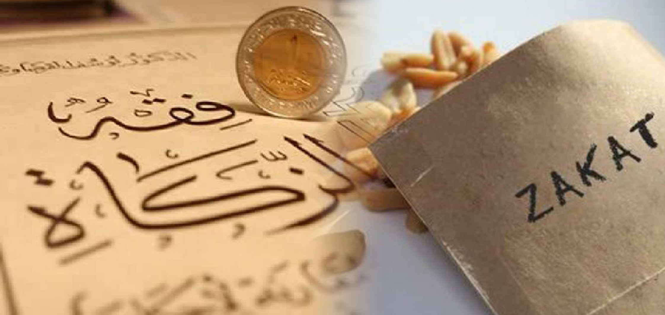 'Zakat' – the Third Pillar of Islam